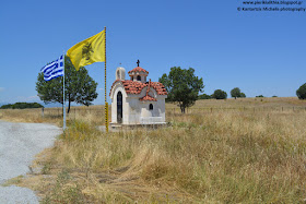 """Αφιέρωμα της """"ΑΛΗΘΕΙΑΣ"""" στα εξωκλήσια της Ελληνικής υπαίθρου. (ΦΩΤΟ)"""
