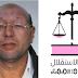 حزب الاستقلال بتاوريرت مهدد بفقدان مقعده البرلماني