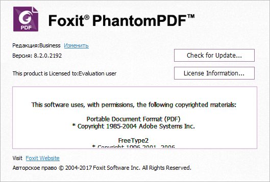 Foxit PhantomPDF Business 8.2.0.2192 Serial Key