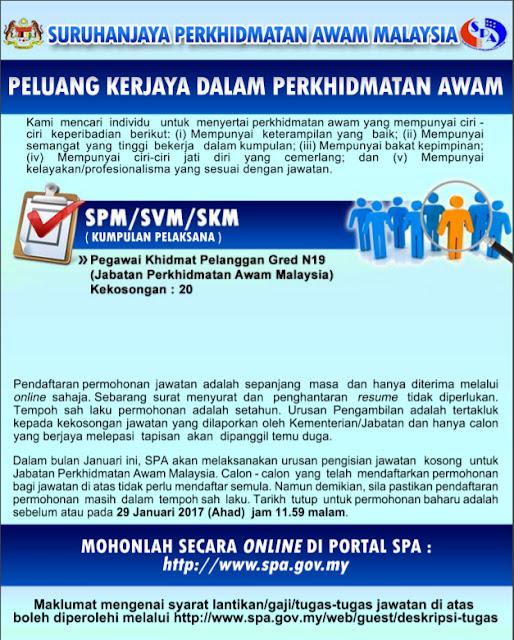 Jawatan Kosong Pegawai Khidmat Pelanggan Gred N19 Jawatan Kosong Terkini Negeri Sabah