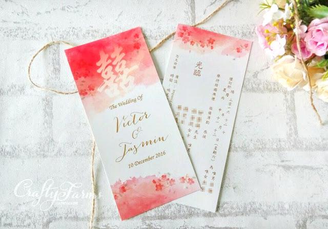 Modern Double Happiness Watercolor Wedding Cards - kuala Lumpur Malaysia