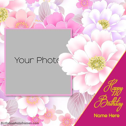 Birthday Card With Name.175 Best Happy Birthday Card With Name Edit 2019 Wishes