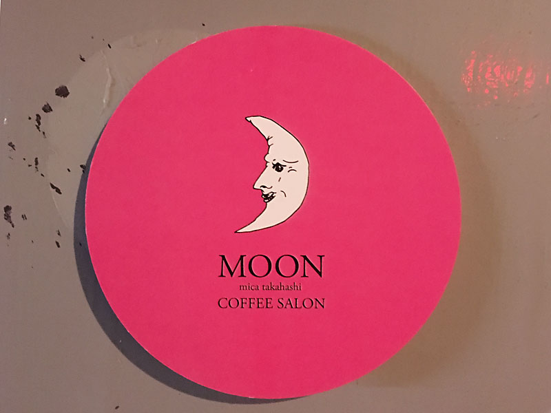 四谷MOON mica takahashi COFFEE SALONのロゴ