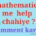 Kya aapko koi  help mathematics me chahiye?