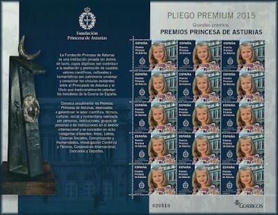 Pliego Premium en 2015 dedicado a la Princesa de Asturias