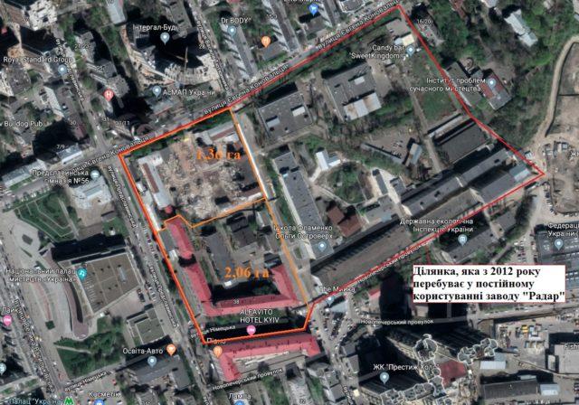 Укроборонпром просить Гончарука не допустити позбавлення київського заводу «Радар» 3,4 га території