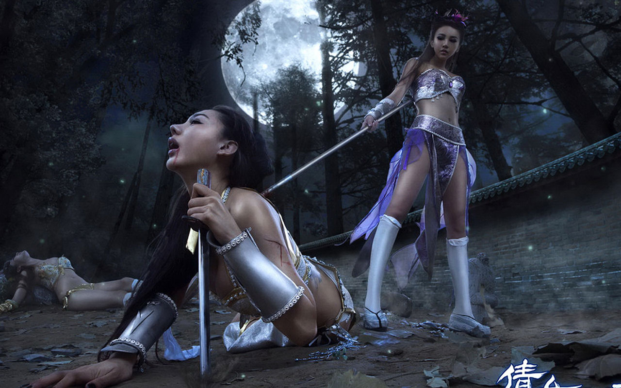 Sexy Online Game 115