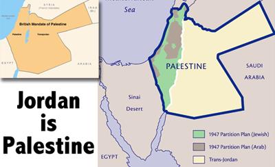 ajuste audible picar  Palestine Known As Israel: Jordan: The History of Modern Jordan by Mitchell  G. Bard