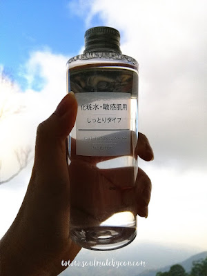 Review; MUJI Skincare's Light Toning Water (Moisture)