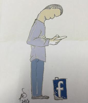 Maksud logo facebook
