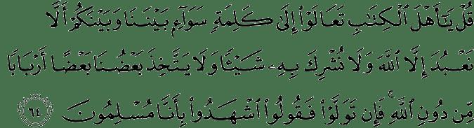 Surat Ali Imran Ayat 64