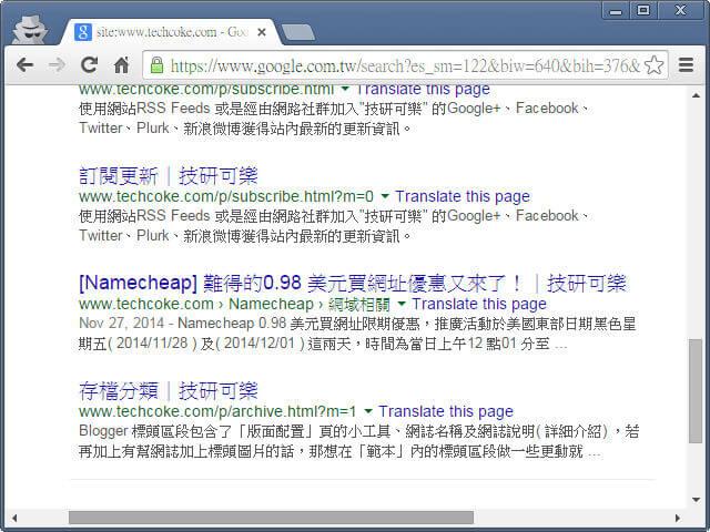 [教學] Blogger 範本:文章標題及網誌名稱 SEO 優化_001