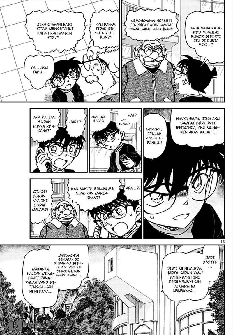 Detective Conan Chapter 1007-16
