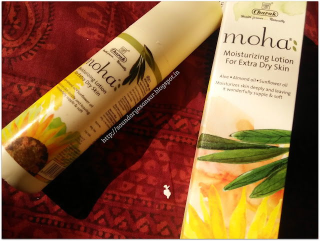 Moha Moisturizing Lotion for Extra Dry Skin Review