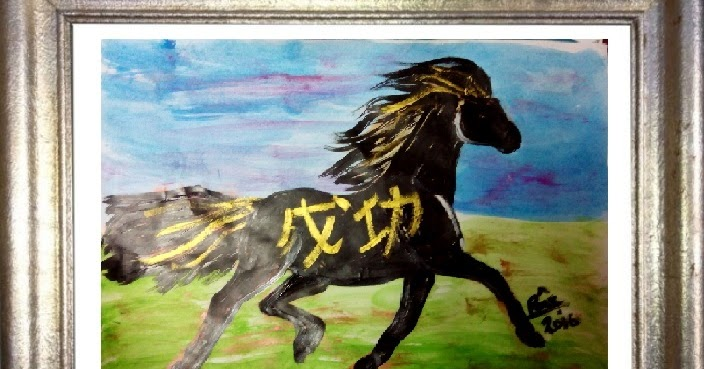 Razarts Horse Paintings And Feng Shui Office Business Luck