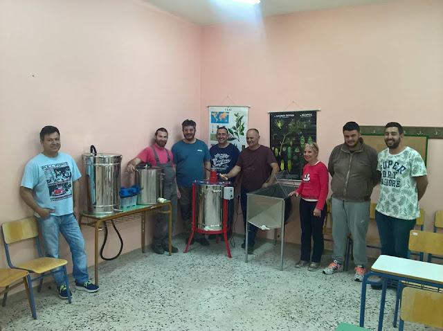 Πλήρης σύγχρονος εξοπλισμός μελισσοκομικής εκμετάλλευσης στο ΔΙΕΚ ΕΚΟ Επιδαύρου