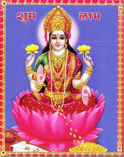 Hindu Goddess image of mata laxmi for mobile