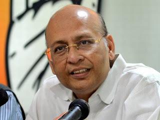 chowkidar-chor-hai-campaign-will-not-stop-congress