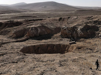 Khasfah sinkhole