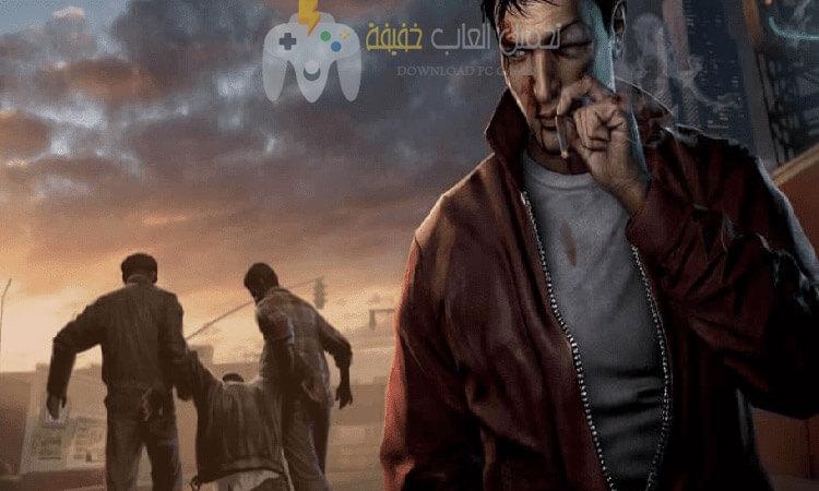 تحميل لعبة Mafia 2 برابط مباشر وسريع مضغوطة