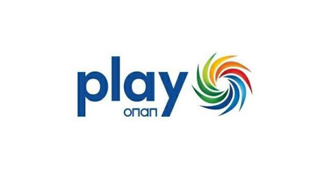 Ναύπλιο: Ζητείται προσωπικό για πλήρη απασχόληση σε κατάστημα OPAP Play