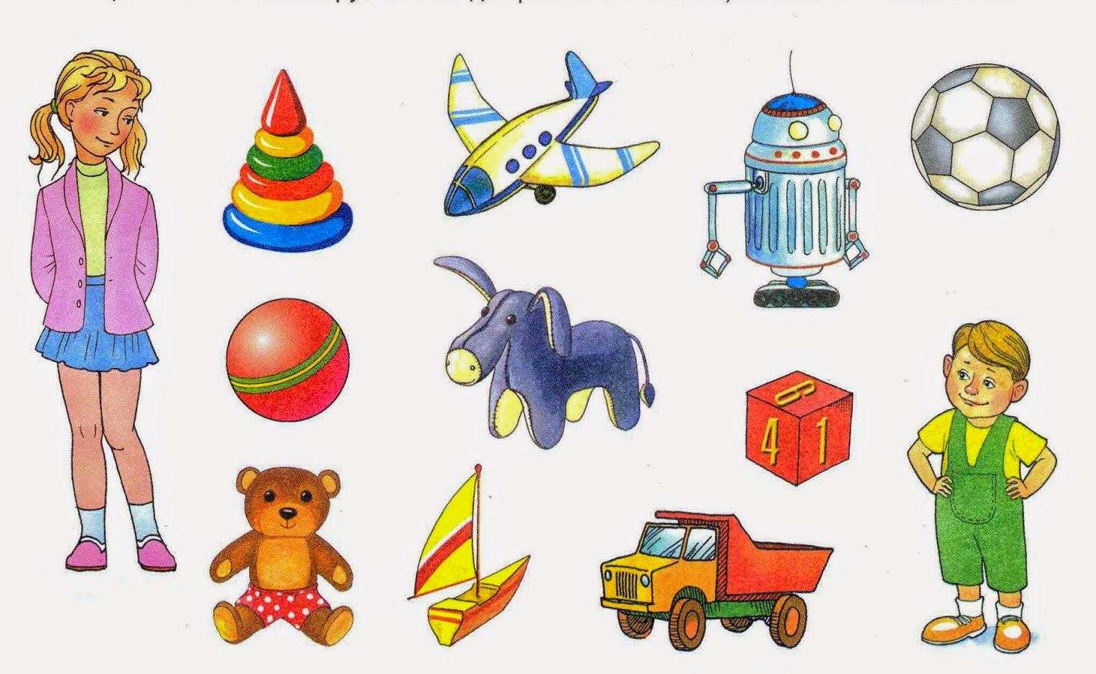 Игрушки картинки для дошкольников