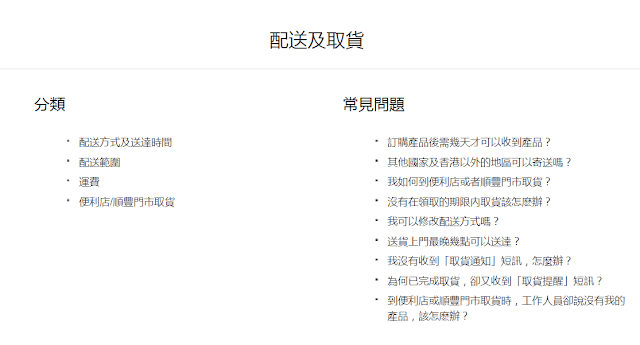 香港Nike免運費