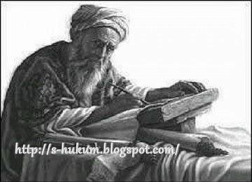Biografi Al-Imam Al-Syirazi
