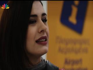 Arena-Melissa-dinei-ta-xrhmata-tou-ekviasmoy-sth-Marina