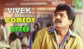 Vivek Comedy | COMEDY BYTES | Eazhaiyin Sirippil | Tamil Super Comedy