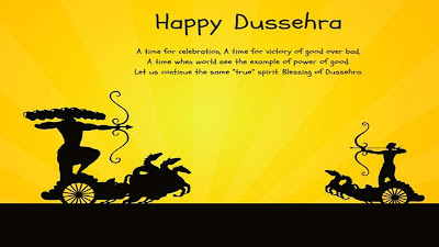 dussehra 2017 Images quotes sms status in hindi