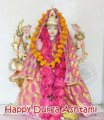 Durga ashtami 2017 Sms in hindi