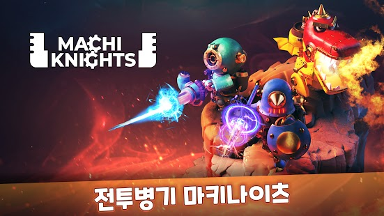 Machi Knights: Blood Bagos Apk+Data Free on Android Game Download