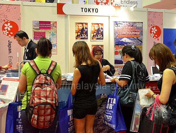 Matta Fair Japan Tokyo Booth
