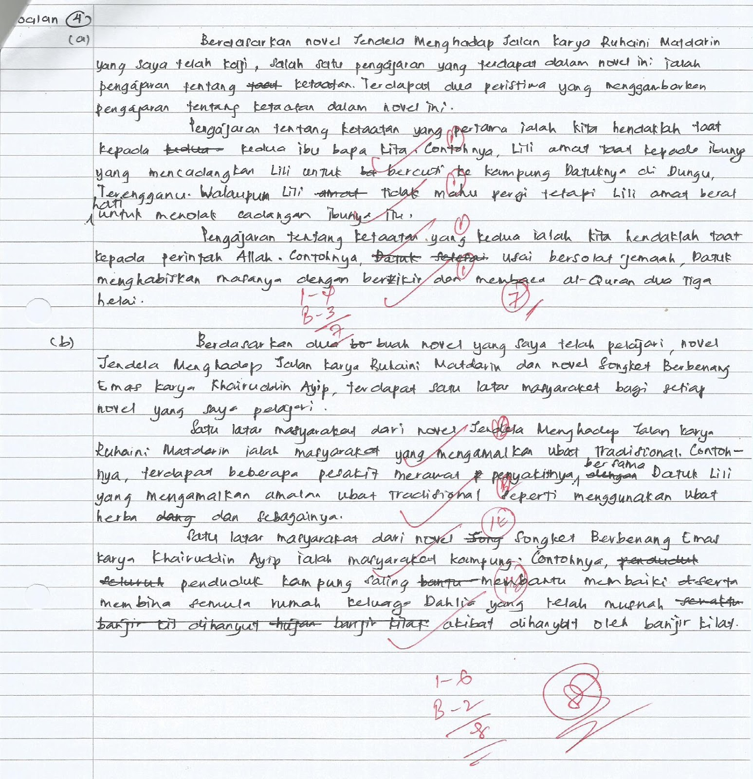 Contoh Soalan Novel Spm