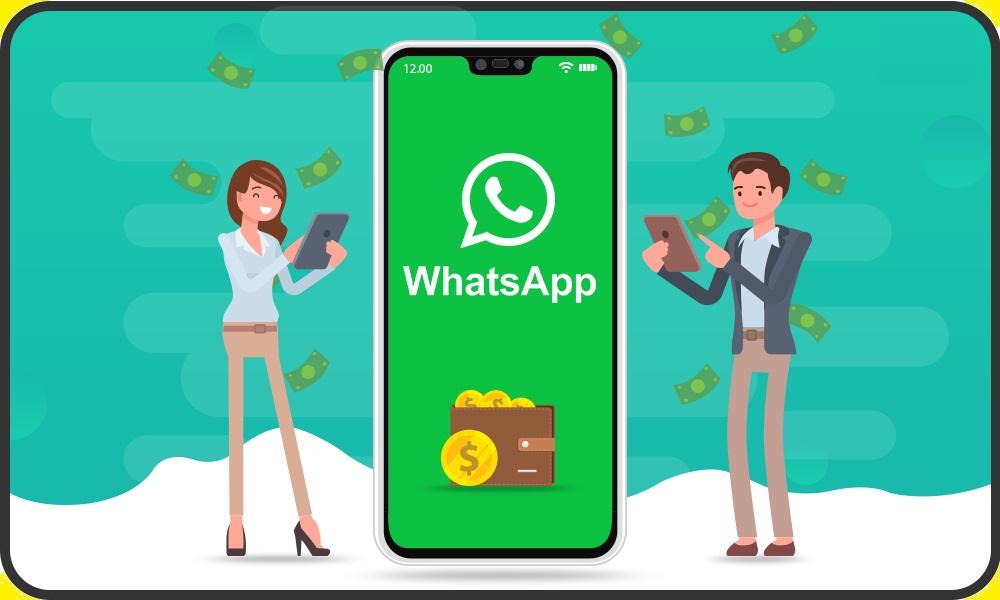 Whatsapp : ارسال المال عبر التطبيق في البرازيل
