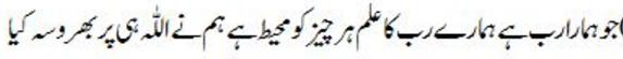 muqadme men kamyabi pane ki dua in urdu