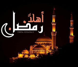 خلفيات واتساب رمضان كريم 2018