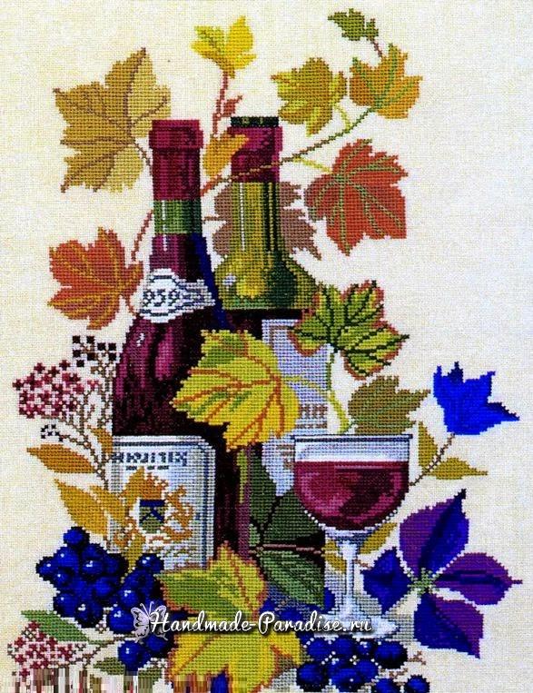 Вышивка виноград и вино