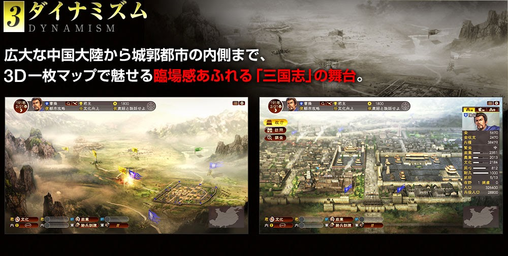 """""""Dynamism"""" ระบบการแสดงภาพแผนที่ประเทศจีนที่สมจริงในรูปแบบสามมิติ ทั้งในและนอกเมือง"""