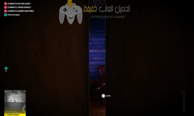 تحميل لعبة Hitman 2 Gold Edition