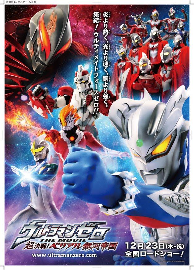 Ultraman zero episode 1