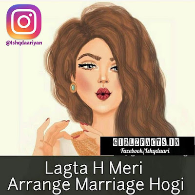 Lagta hai Meri Arrange Marriage Hogi