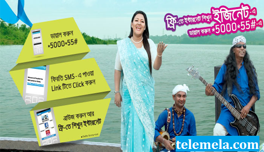 GrameenPhone EasyNet Free Internet Browsing Offer