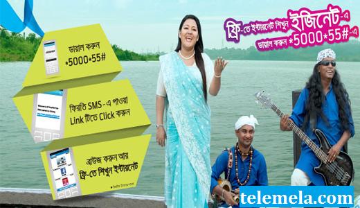 GrameenPhone EasyNet Free Internet Browsing Offer