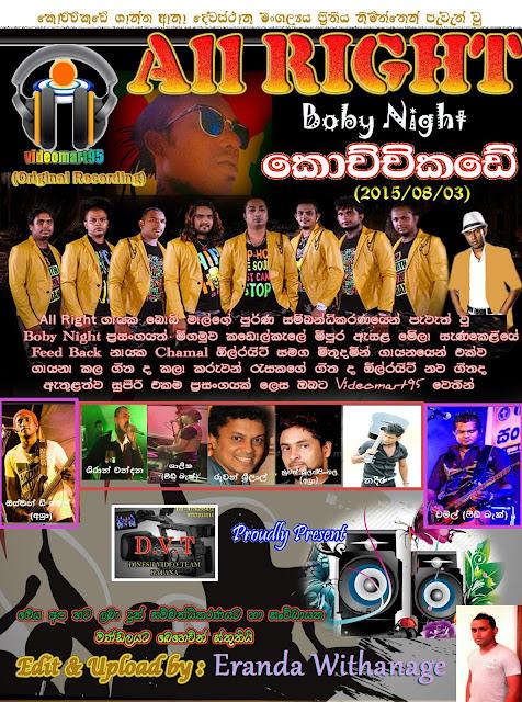 ALL RIGHT BOBY NIGHT LIVE @ KOCHCHIKADE (2015.08.03)