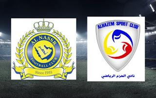 مباشر مشاهدة مباراة النصر و الحزم 20-9-2019 بث مباشر في الدوري السعودي يوتيوب بدون تقطيع