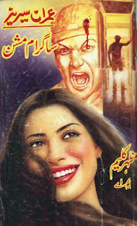 Ebook Pdf Download free Sagraam Mission Imran Series by Mazhar Kaleem