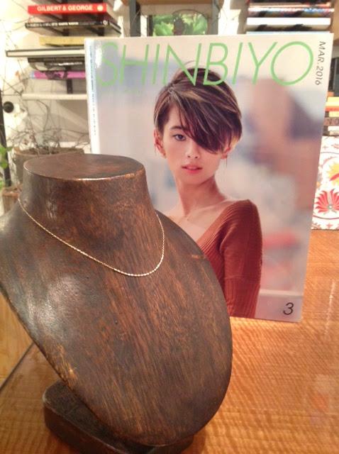 SHINBIYO3月号掲載商品