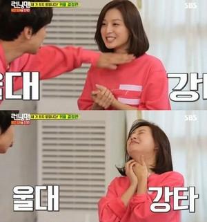 Tenggorokan Kim Ji Won Dipukul Lee Kwang Soo di Running Man Episode Terbaru